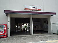 To_kanku20120923_04