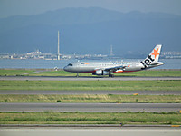 To_chiba20120923_03