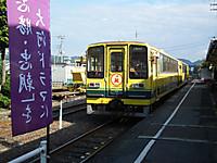 Isumi_moomin20120930_02