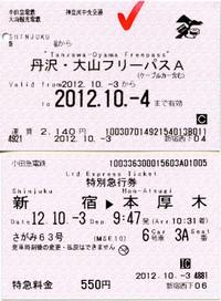 Ooyama20121003_01