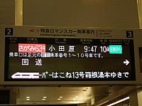 Ooyama20121003_02