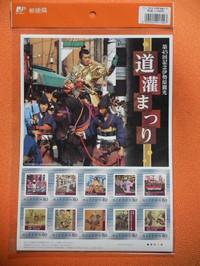 Ooyama20121003_04