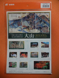 Ooyama20121003_05