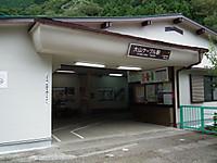 Ooyama20121003_09
