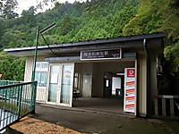 Ooyama20121003_21