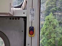 Ooyama20121003_27