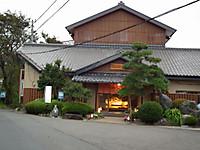 Ooyama20121003_39