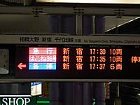 Ooyama20121003_41