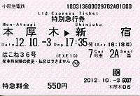 Ooyama20121003_42