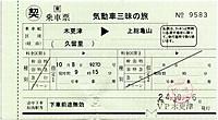 Kidosya_20121008_03