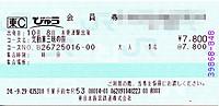 Kidosya_20121008_04