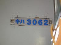Kidosya_20121008_10