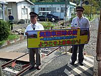 Kidosya_20121008_11