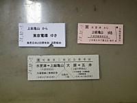 Kidosya_20121008_16