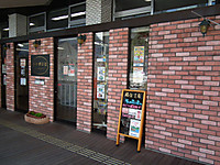 Kanagawa20121013_02