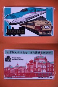 Kanagawa20121013_04