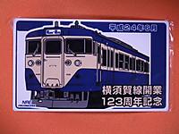 Kanagawa20121013_05