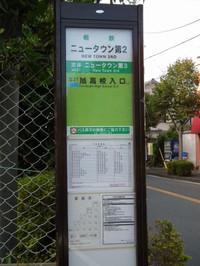 Kanagawa20121013_11