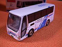 Kanagawa20121013_14