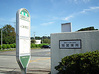 Kanagawa20121013_16