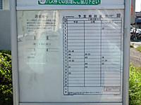 Kanagawa20121013_17