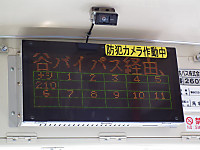 Kanagawa20121013_19