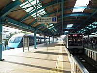 Kanagawa20121013_21