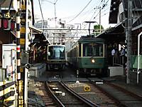 Kanagawa20121013_22