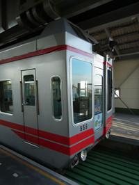 Kanagawa20121013_23