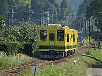 Isumi300_20121021_02