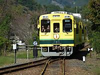 Isumi300_20121021_21