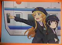 Chiba_mono20121029_03