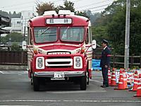 Isumi_holloween20121028_29
