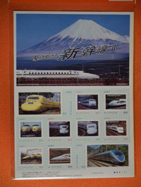 Tokyo_p_stamp20121029_06