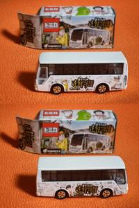 Nippori_20121029_45