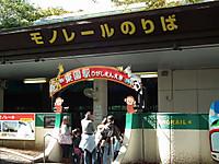 Ueno_20121029_24