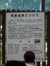 Ueno_20121029_29