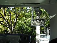 Ueno_20121029_34