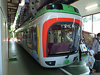 Ueno_20121029_49
