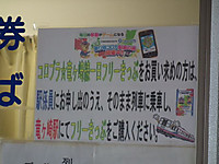 Ibaraki_20121103_01