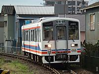 Ibaraki_20121103_02