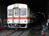 Ibaraki_20121103_07
