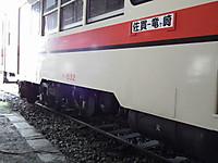 Ibaraki_20121103_10