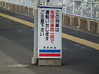 Ibaraki_20121103_11