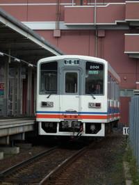 Ibaraki_20121103_13