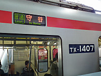 Ibaraki_20121103_23