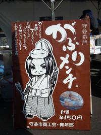 Ibaraki_20121103_31