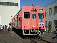 Ibaraki_20121103_36