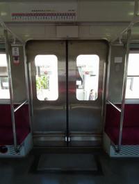 Ibaraki_20121103_43