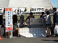 Ibaraki_20121103_48